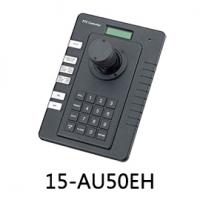 15-AU50EH 經濟型3階段搖桿高速球型控制器