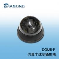 DOME-F 仿真半球型攝影機
