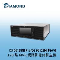 DS-96128NI-F16 128 路 NVR 網路影像錄影主機