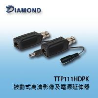 TTP111HDPK 被動式高清影像及電源延伸器