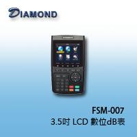 FSM-007 3.5吋 LCD 數位dB表