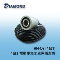 AH-O3 ( 4合1) 水下50米 4合1功能 1080P Full HD 電動變焦水底用攝影機