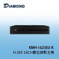 KMH-1625EU-K H.265  16CH數位錄影主機