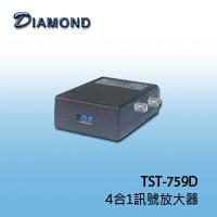 TST-759D 4合1訊號放大器