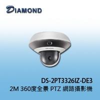 DS-2PT3326IZ-DE3 2M 360度全景PTZ網路攝影機