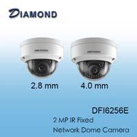 DFI6256E 2MP 紅外線定焦圓球網路攝影機