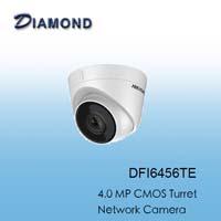 DFI6456TE 4.0 MP CMOS 紅外線半球型網路攝影機