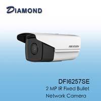 DFI6257SE 2MP 紅外線定焦槍型網路攝影機