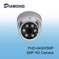 FHD-X4SW5MP 5MP 高清球型紅外線攝影機