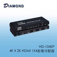 HD-104SP 4K X 2K HDMI 1X4影像分配器