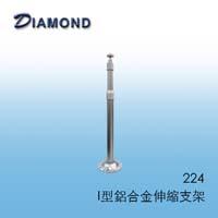 224 I型鋁合金伸縮支架