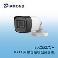 BLC2527CA 1080P同軸音頻槍型攝影機