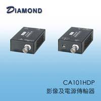 CA101HDP影像及電源傳輸器