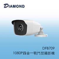 DFB709 1080P四合一戰鬥型攝影機