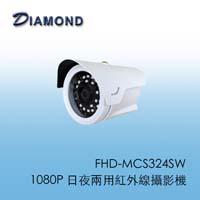 FHD-MCS324SW 1080P 日夜兩用紅外線攝影機