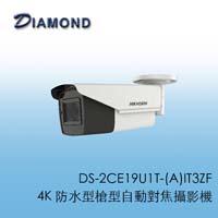 DS-2CE19U1T-(A)IT3ZF 4K 防水型槍型自動對焦攝影機