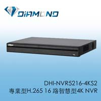 DHI-NVR5216-4KS2 專業型H.265 16 路智慧型4K NVR