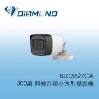 BLC5527CA 500萬 同軸音頻小方型攝影機