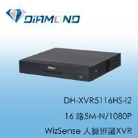 DH-XVR5116HS-I2 大華16 路5M-N/1080P WizSense 人臉辨識XVR