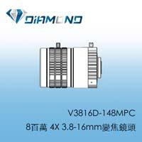 V3816D-148MPC  8百萬 4X 3.8-16mm變焦鏡頭