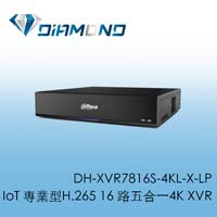 DH-XVR7816S-4KL-X-LP 大華IoT 專業型H.265 16 路五合一4K XVR
