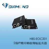 HBS-EOC201 2路IP轉同軸線傳輸延長器