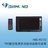 HBS-901T2 9吋數位電視多功能液晶顯示螢幕