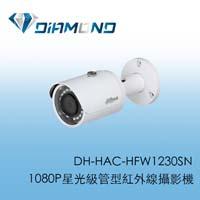 DH-HAC-HFW1230SN 大華 1080P星光級管型紅外線攝影機