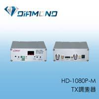 HD-1080P-M TX 調變器