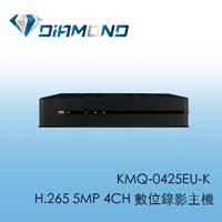 KMQ-0425EU-K 可取 H.265 5MP 4CH 數位錄影主機