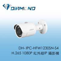 DH- IPC-HFW1230SN-S4 H.265 1080P 紅外線網路攝影機