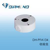 DH-PFA134 收線盒