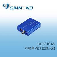 HD-C101A 同軸高清訊號放大器