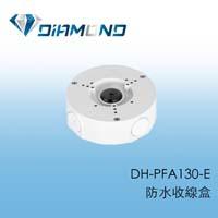 DH-PFA130-E 防水收線盒