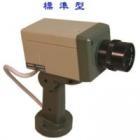 仿真 假 偽裝 攝影機 監視器 吸頂式