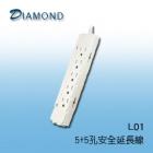 L01 5+5孔安全延長線