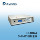 EP-F014A DVR 485控制主機