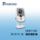 DFI6713W 1M  網路攝影機