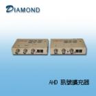 AHD 訊號擴充器