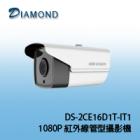 DS-2CE16D1T-IT1  1080P TVI HD紅外線管型攝影機