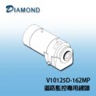 V10125D-162MP  道路監控專用鏡頭