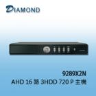 9289X2N 3HDD AHD16路720P高清主機
