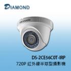 DS-2CE56C0T-IRP 1.3M TVI HD紅外線半球型攝影機