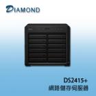 DS2415+ NAS 網路儲存伺服器