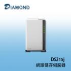 DS215j NAS 網路儲存伺服器