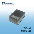 TST-759 訊號放大器
