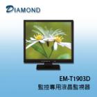 EM-T1903D SAMPO監控專用液晶監視器