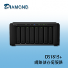 DS1815+ NAS 網路儲存伺服器