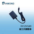 DC12V1AD 直立式變壓器