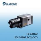 "15-CAH22 高感度1/3"" 220萬畫素HD-SDI BOX攝影機"